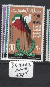 KUWAIT    (P0405B)  NATIONAL DAY  SG 410-2  MNH