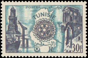 1955 Tunisia #259-263, Complete Set(3), Hinged