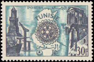 Tunisia #259-263, Complete Set(3), 1955, Rotary, Hinged