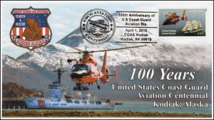 2016, US Coast Guard, Aviation Centennial, Pictorial, Kodiak AK, 16-079