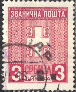Serbia #2NO1 Used