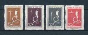 [104154] Costa Rica 1968 Postal tax children's village Christmas Bethlehem  MNH