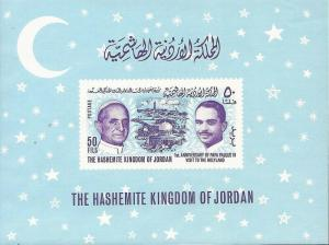 Jordan - 1965 Pope Paul VI Visit - Stamp Souvenir Sheet - Scott #513a