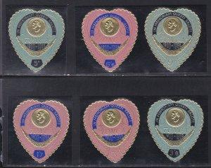 Tonga # 152-157, C22-26, Queen Salote's Memorium Overprints, NH, 1/2 Cat.