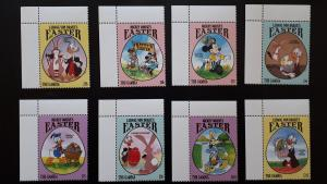 Disney - Gambia 1994. - Easter ** MNH complete set