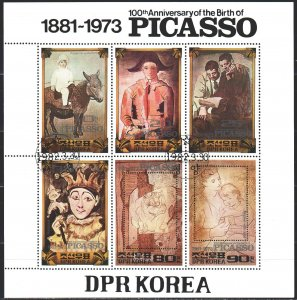North Korea. 1982. bl112. Picasso, painting, art. USED.