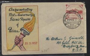 PAKISTAN (P1203B) 1957  23 3 1ST ANN ISLAMIC REPUBLIC