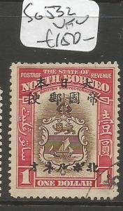 North Borneo Jap Oc SG J32 VFU (5cwk)