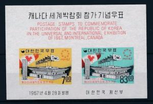 [33731] Korea 1967 Participation Expo Montreal Souvenir Sheet MNH BL.253