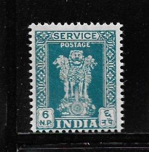 INDIA, O131, MNH, CAPITAL OF ASOKA PILLAR