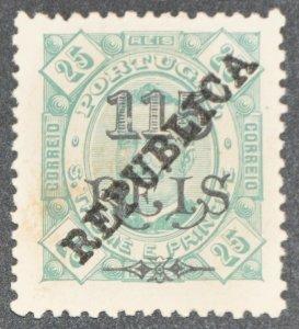 DYNAMITE Stamps: St. Thomas & Prince Islands Scott #132 – UNUSED