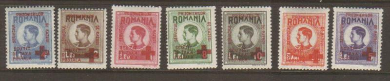 Romania Franchise Stamps (7) Mint