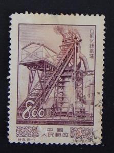 China, 1954, №(6)-27(3-4IR)