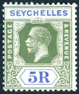 SEYCHELLES-1921-323 5r Yellow Green & Blue. Lightly mounted mint example Sg 123