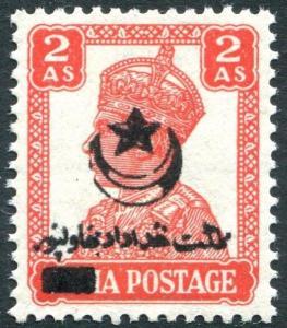 BAHAWALPUR-1947 2a Vermilion Sg 6 UNMOUNTED MINT V25686