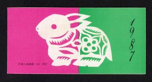 PR China SC# 2074a  1987 SB14 YEAR OF THE Rabbit BOOKLET MNH