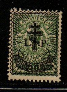 Latvia Sc 2N23 1919 10k overprint  on 2k Russian Occupation stamp  mint