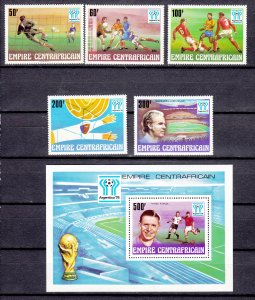 Z2916  1977 &8 central africa republic set mh, s/s mnh #303-8,370-5 ovpts sports