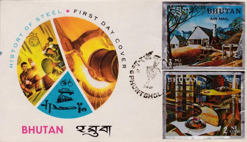 Bhutan 1969 Imperf. Litho on Steel Foil Steel Production Issue First Day Cover