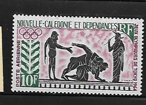 NEW CALEDONIA, C38, USED, GRECO-ROMAN WRESTLING