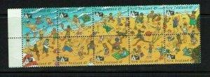 New Zealand:1994, Centenary of New Zealand Cricket,booklet pane, + set of 4 MNH