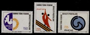 Turkish Republic of Northern Cyprus 60-2 MNH National Oath, Dove