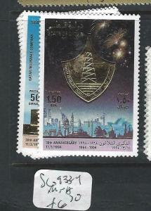 QATAR  (P0106B)  SG 933-4   MNH
