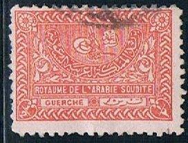 Saudi Arabia 161, 0.5g Tughra of King Abdul Aziz, used, VF