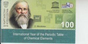 2019 Kyrgyz Republic KEP Periodic Table of Chemical Elements (Scott NA) MNH