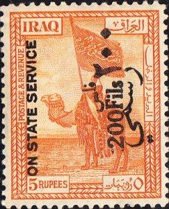 Iraq   #O52  MH