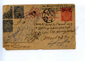 196279 INDIA TRAVANCORE Old stamped postcard w/ special mark