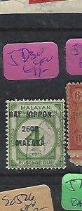 MALAYA JAPANESE OCCUPATION MPU (P1610B) 4C  DN POSTAGE DUE SG JD30  VFU