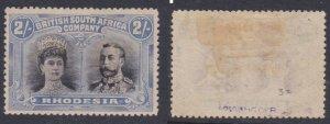 Rhodesia #112 used 2-shilling CV $82.50