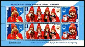 HERRICKSTAMP NEW ISSUES BELARUS PyeongChang 2018 Olympic Winners S/S