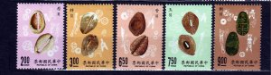 J23033 JLstamps 1990 taiwan china set mhr #2752-6 ancient money