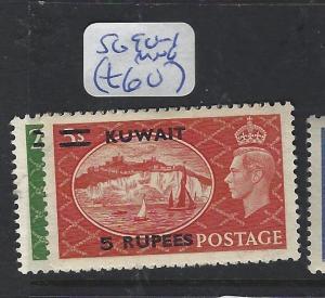 KUWAIT   (PP1501B)  ON GB KGVI  2R-5R  SG 90-1   MNG