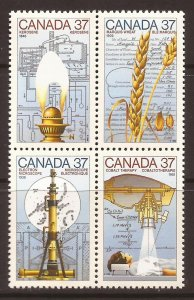 1988 Canada - Sc 1209a - MNH VF - Block of 4 - Science & Technology - 3