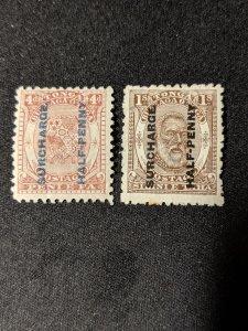 Tonga 21-2 VF, CV $5