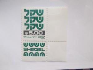 Israel #768 mnh