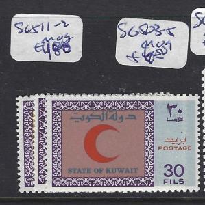 KUWAIT (P1102B) RED CRESCENT SG 503-5   MOG