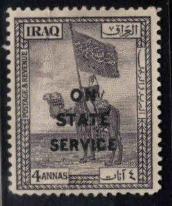 IRAQ Scott o6 MH* Official stamp Vertical Bend