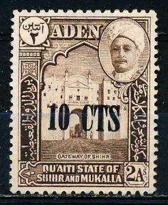 Aden Shihr & Mukalla #21 Single Unused