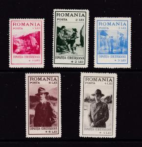 Romania the 1931 Scouts set MH