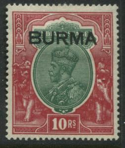 Burma overprinted KGV 1937 10 rupees mint o.g.