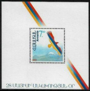 Armenia #431 MNH S/Sheet - Eagle and Mt Ararat