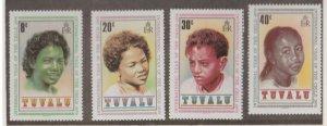 Tuvalu Scott #125-128 Stamps - Mint NH Set