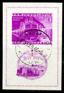 Yugoslavia Stamps # C33A XF USED Scott Value $105.00