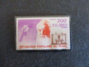 Benin #349 Mint Never Hinged - (8F1) WDWPhilatelic