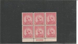 US SCOTT# 689, PLATE BLOCK OF 6, MNH, OG