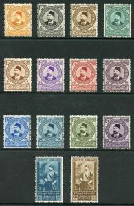 Egypt SG219/32 1934 UPU Set m/mint